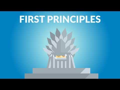 The Most Powerful Way to Think | First Principles