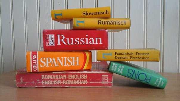 Studies on suggest bilinguals and monolinguals