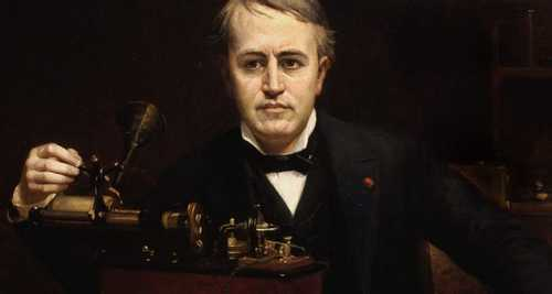 Thomas Edison Quotes - Failure IS the Road to Success!