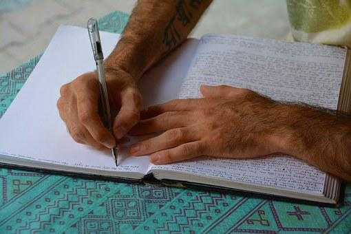 Integrating journaling in your daily life