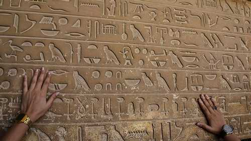 How we deciphered Ancient Egyptian hieroglyphs